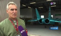Serial production of the latest fiberglass aircraft launched in Volgograd